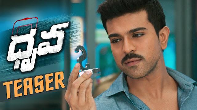 Dhruva Telugu Movie Official Teaser | Ram Charan, Rakul Preet | Surender Reddy | Arvind Swamy