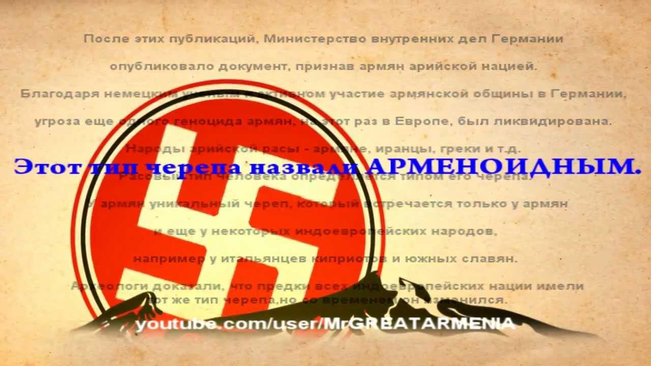 Картинки по запросу ДНК Армянского народа