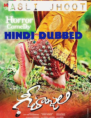 Asli Jhoot 2018 Hindi Dubbed Full Movie Download