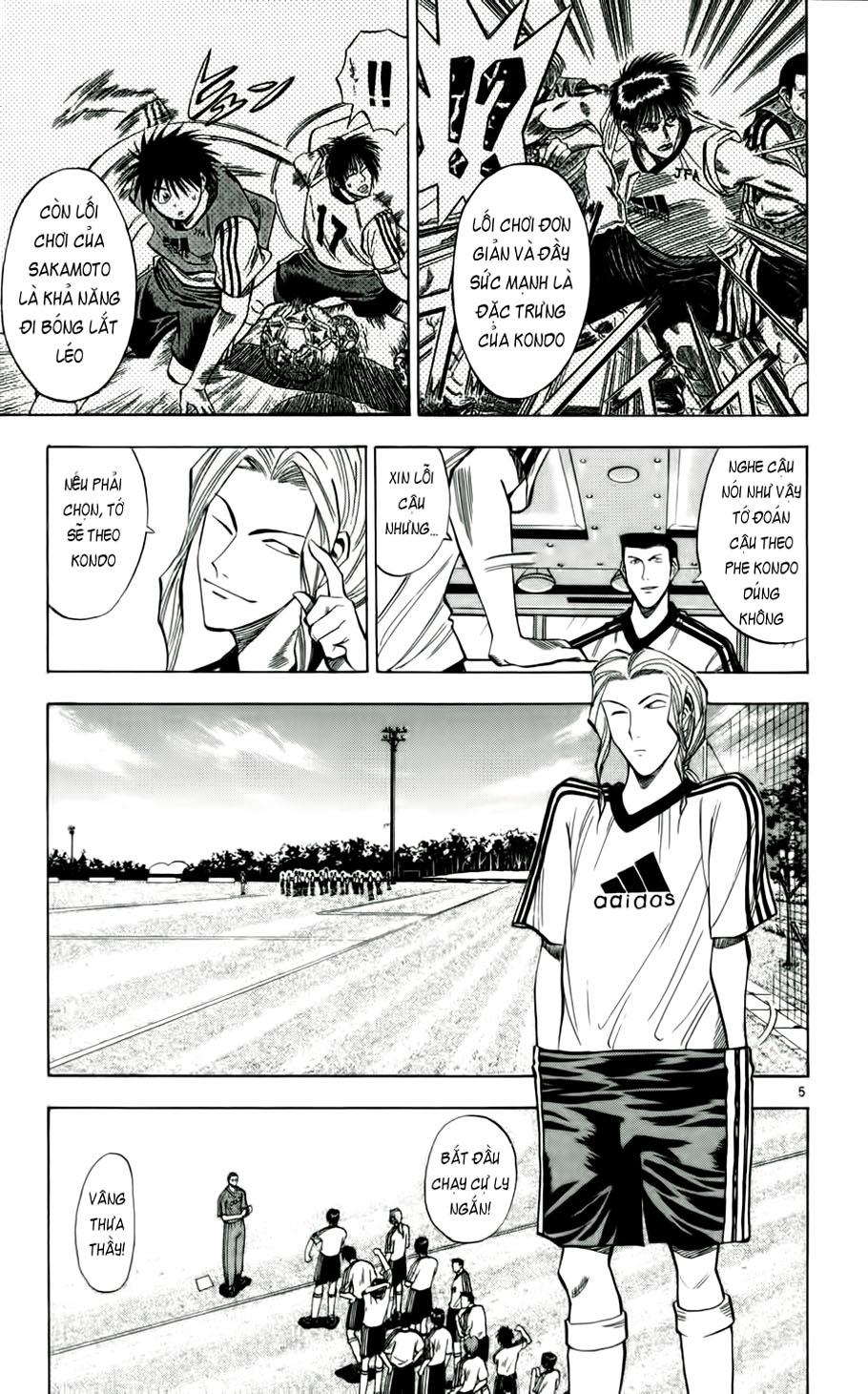 Fantasista chap 39 trang 5