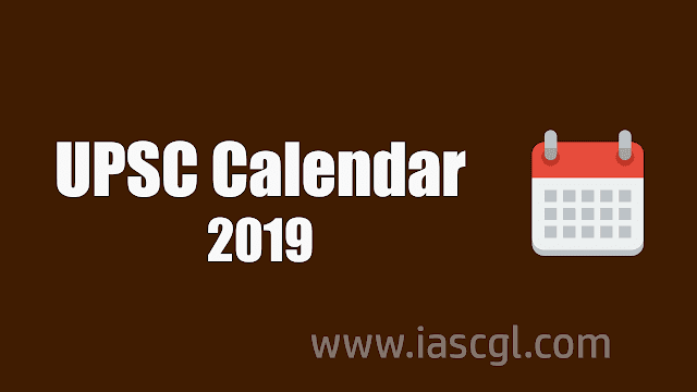 upsc calendar 2019 annual calendar out check now