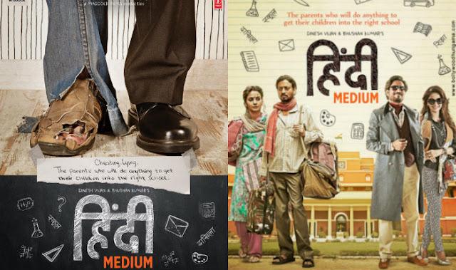 Hindi Medium Film India Terbaik Terbaru yang Wajib Anda Tonton