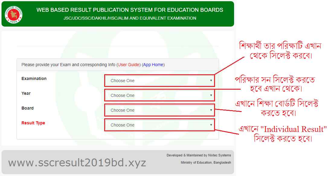 SSC Result 2019 Full Marksheet! Get it now! - HSC Result 2019 BD