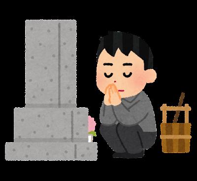 お墓参りのイラスト