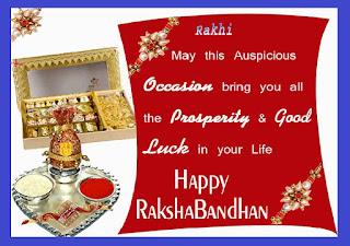 Raksha Bandhan Quotes