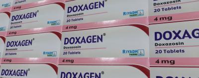 دوكساجين Doxagen