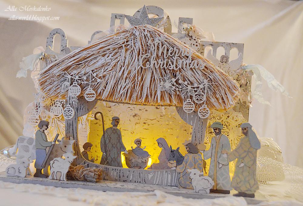 конструктивная открытка рождественский вертеп