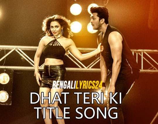 Dhat Teri Ki (Bengali Movie) Lyrics - Title Song by Arifin Shuvoo, Nusraat Faria