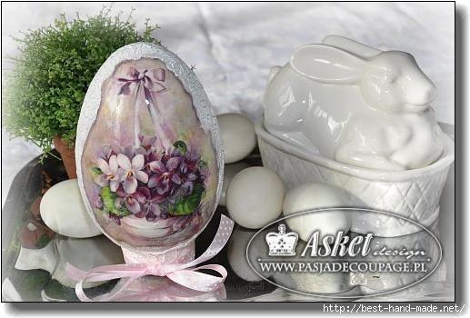 бумага, декор из бумаги., декор пасхальный, декор яиц, декупаж, оклейка, Пасха, подарки пасхальные, рукоделие пасхальное, яйца, яйца пасхальные, яйца пасхальные декоративные, http://handmade.parafraz.space/декоративные пасхальные яйца, из чего можно сделать пасхальное яйцо, пасхальные яйца своими руками пошагово, декоративные яйца с лентами, декоративные яйца с докупающем, декоративные яйца из бумаги, декоративные яйца из бисера, декоративные яйца в домашних условиях декоративные яйца идеи фото, пасхальные яйца картинки, пасхальные украшения своими руками пошагово, пасхальные сувениры, пасхальные подарки, своими руками, пасхальный декор, как сделать декор на пасху, пасхальный декор своими руками, красивый пасхальный декор в домашних условиях, Мастер-классы и идеи, Ажурное бумажное яйцо к Пасхе, Декоративные пасхальные яйца в виде фруктов и овощей,, «Драконьи» пасхальные яйца (МК) Идеи оформления пасхальных яиц и композиций, Имитация античного серебра на пасхальных яйцах, Мозаичные яйца, Пасхальный декупаж от польской мастерицы Asket, Пасхальные мини-композиции в яичной скорлупе,, Пасхальные яйца в декоративной бумаге, Пасхальные яйца в технике декупаж, Пасхальные яйца, оплетенные бисером, Пасхальные яйца, оплетенные нитками, Пасхальные яйца с ботаническим декупажем, Пасхальные яйца с марками, Пасхальные яйца с тесемками и ленточками, Пасхальные яйца с юмором, Скрапбукинговые пасхальные яйца, Точечная роспись декоративных пасхальных яиц, Украшение пасхальных яиц гофрированной бумагой, Яйцо пасхальное с ландышами из бисера и бусин, Декоративные пасхальные яйца: идеи оформления и мастер-классы,