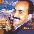 El Haj Abdelmoughit MP3