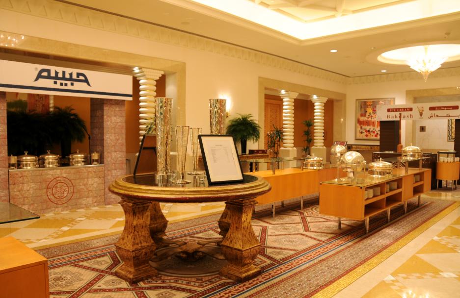 Grand Hyatt Dubai Hotel فندق جراند حياة دبي Dubai Hotels