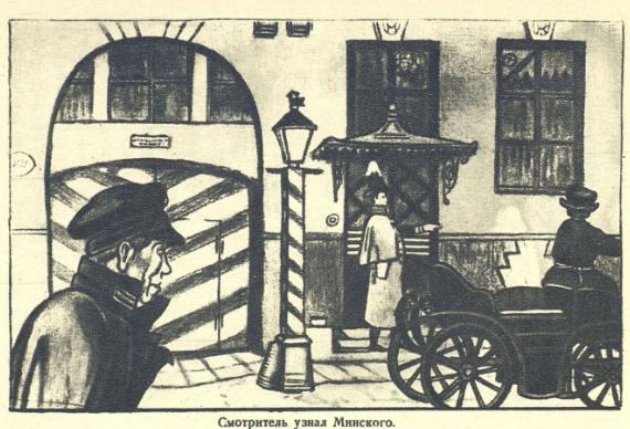 рисунки к станционному смотрителю