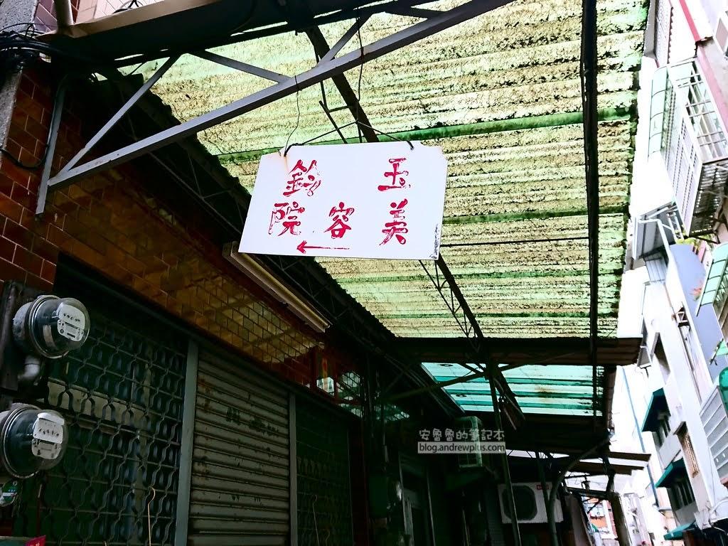 台南景點,台南散步景點,台南文青,台南美食