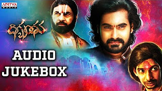 Watch Digbandhana (2016) Full Audio Songs Mp3 Jukebox Vevo 320Kbps Video Songs With Lyrics Youtube HD Watch Online Free Download