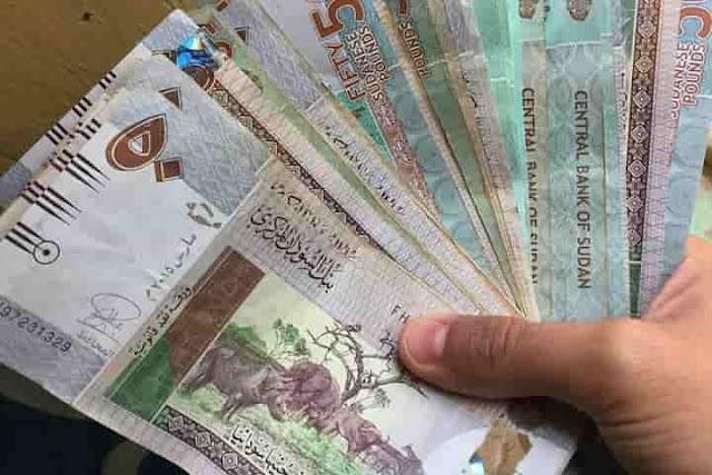 SAUDI ARABIA DEPOSITS $250 MILLION INTO SUDAN'S CENTRAL BANK