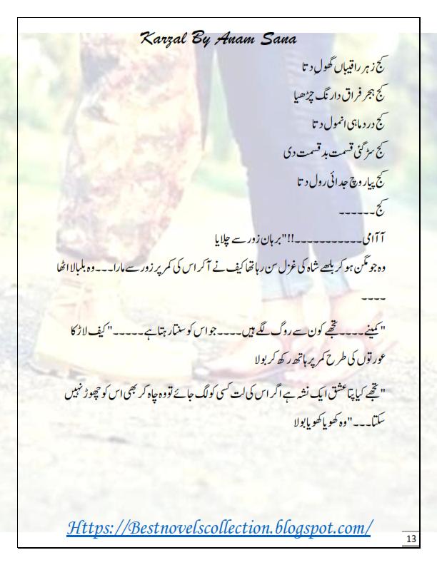 Karzal By Anum Sana Forced Marriage Romantic Urdu Novel