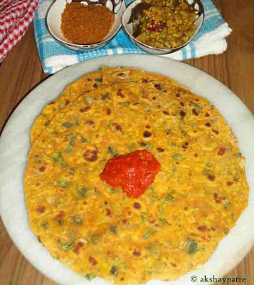 spring onion paratha in a serving plate
