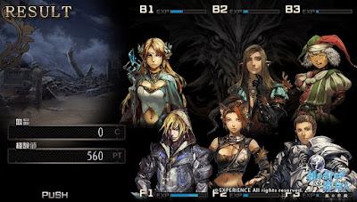 Download Stranger Of Sword City Highly Compressed
