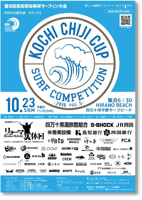 http://ksa-kochi.com/news.html