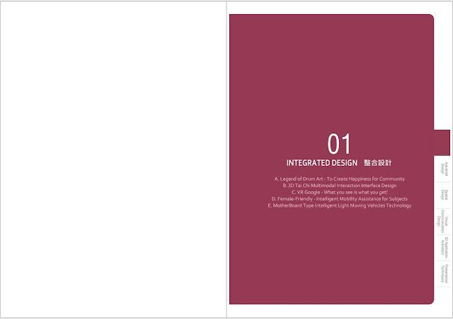 設計作品集 (Design Portfolio) 範例1 整合設計類排版 梁又文老師設計作品集 (內容,製作,印刷,紙材)1