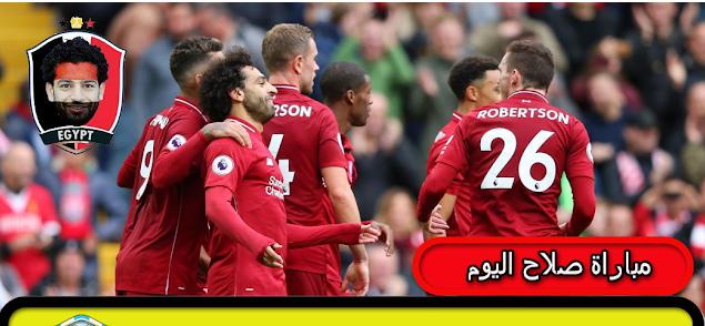 مباراة ليفربول وبرايتون  صلاح 12-01-2019 البريميرليج