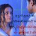 Tu Pyaar Bhi hai Or Khas Bhi Hai | shayari ka khajana
