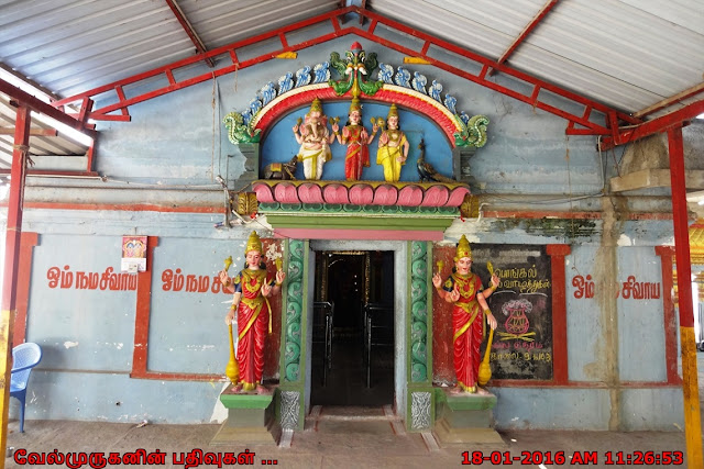 Gerugambaakkam Siva Temple