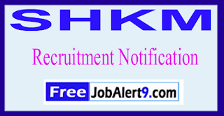 SHKM Saheed Hasan Khan Government Medical College Recruitment Notification 2017 Last Date 20-06-2017