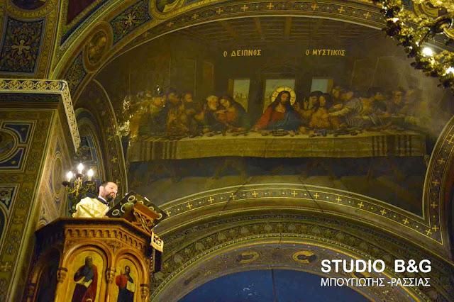 Ο «Μυστικός Δείπνος» του Λεονάρντο Ντα Βίντσι στον Καθεδρικό Ιερό Ναό του Αγίου Γεωργίου στο Ναύπλιο