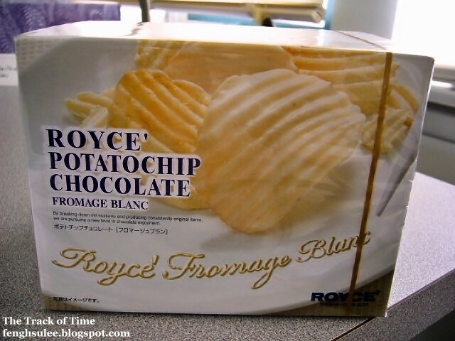 Royce Potatochip Chocolate Fromage Blanc | The Track of Time
