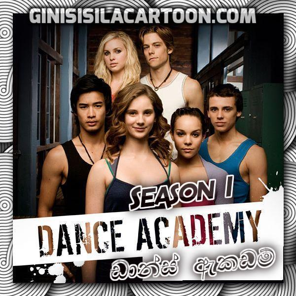 DANCE ACADEMY-s1-03