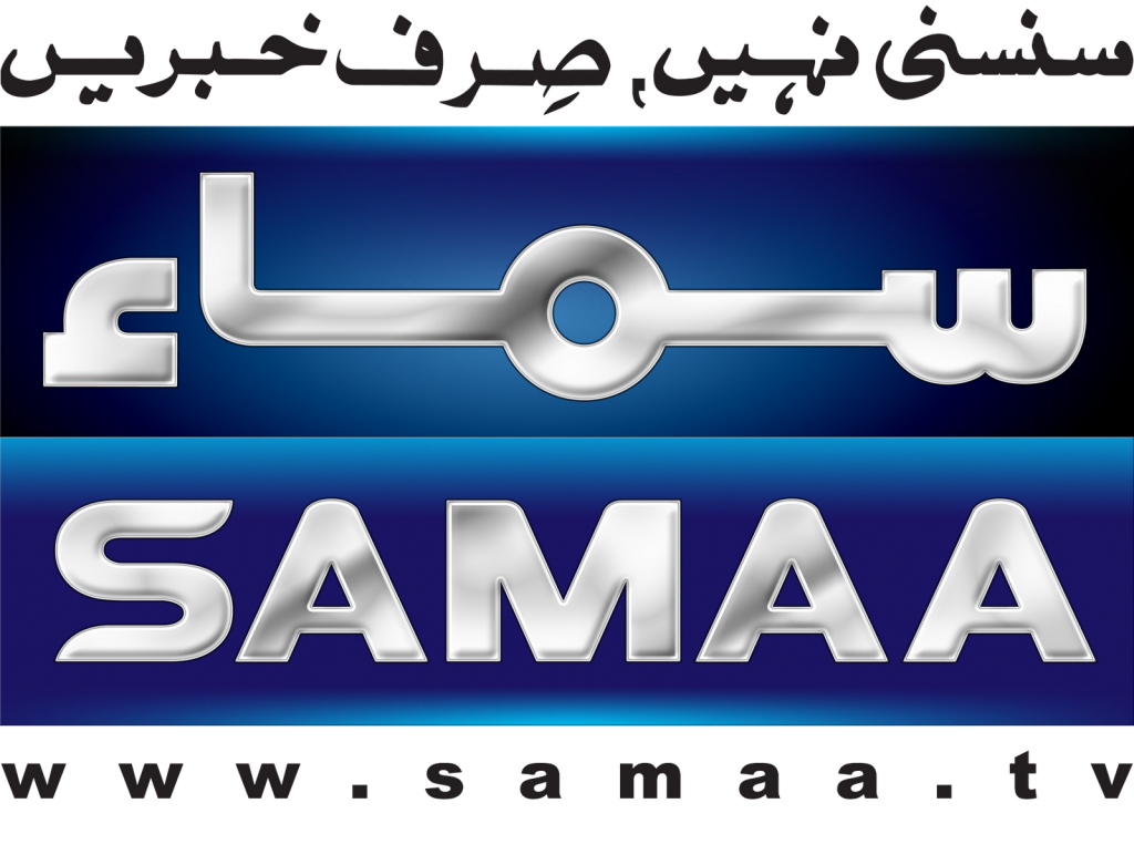 Samaa Tv Channel Official Website hacked by Pakistani ...