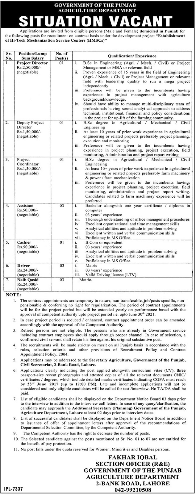 Jobs In Agriculture Department Govt Of Punjab Lahore 3 June 2017