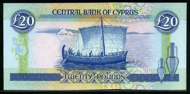 Cyprus money currency twenty Cypriot pounds banknote