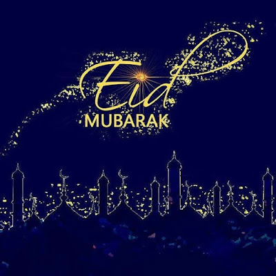 eid mubarak beautiful wish cards, message and blessing quotes 23