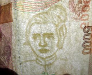Watermark Pada Uang Rp. 5000