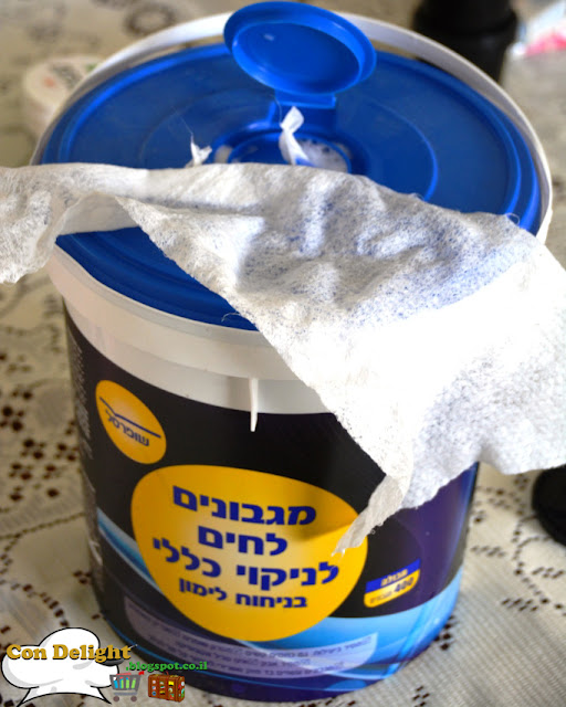 מגבונים לחים שופרסל Shufersal cloths