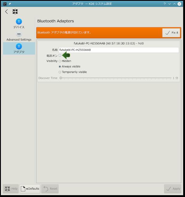 Bluetoothマウスの設定方法。パソコン環境 Linux Kubuntu 16.10 KDE 5.7、NEC Lavie Hybrid ZERO、サンワサプライ Bluetoothレーザーマウス MA-BTLS23 BKです。