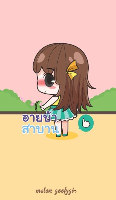 IBA melon goofy girl_E V02