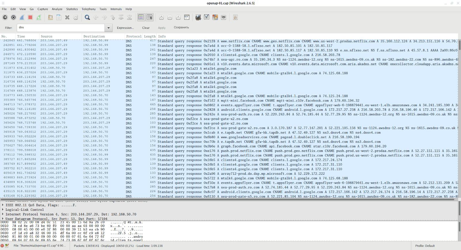 Intercept and analysis open WiFi traffic - KaliTut