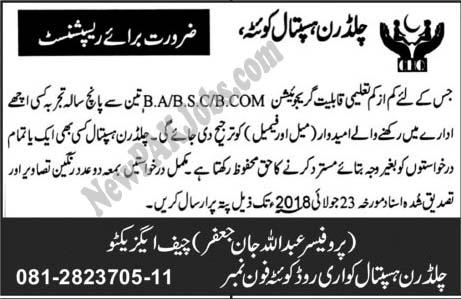 Male, Female Receptionist Jobs in Children Hospital Quetta