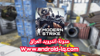 Download games Modern Strike Online for Android free 2019