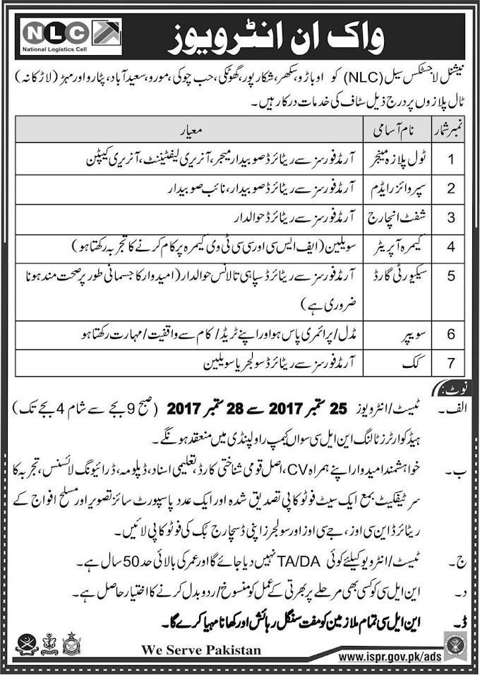 Jobs in NLC/National Logistic Cell Rawalpindi Toll Plaza Army rtd Person