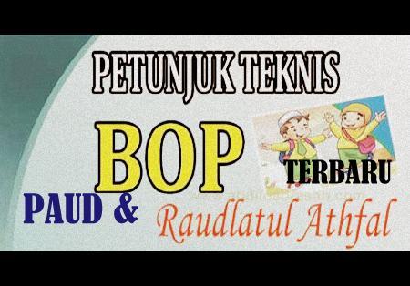 Aplikasi JUKNIS BOP PAUD & RA Versi Terbaru 2017
