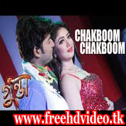 chakboom chakboom lyrics