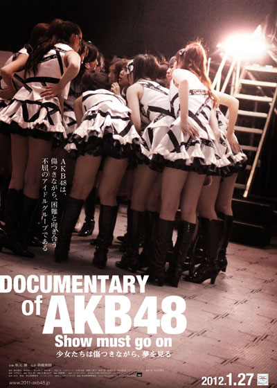 Sinopsis Documentary of AKB48: Show Must Go On (2012) - Film Jepang