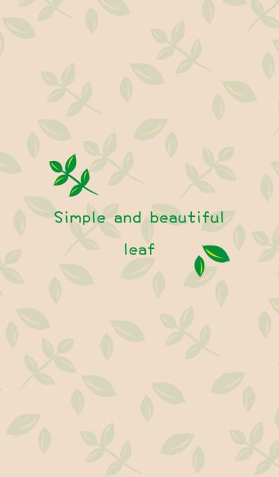 ต้นไม้-พืช