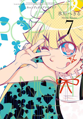 [Manga] CANDY POP NIGHTMARE 第01-07巻 Raw Download