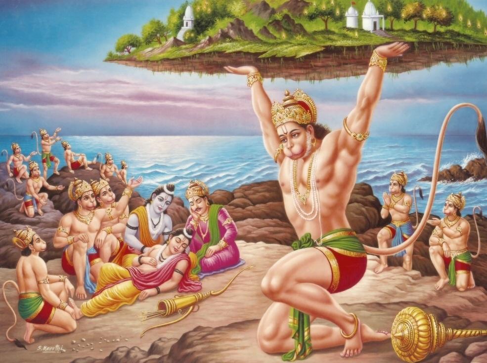 Hanumanji Mountain Graphics Wallpaper, Animation Pictures ...