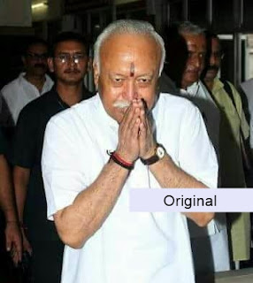 Original image of rss mohan bhagwat
